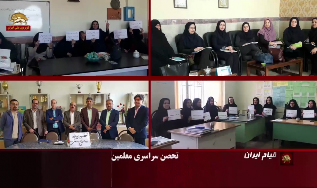 Iran: Teachers Nationwide Strike, Protests by Various Sectors of Society