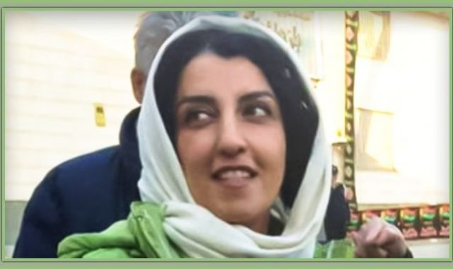 "Political Prisoner Narges Mohammadi Rejects ""Kangaroo Court"""