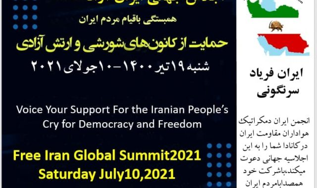 Free Iran Global Summit 2021